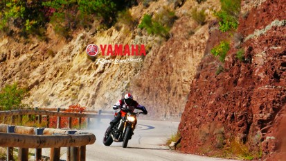 Yamaha – Duke Advertising